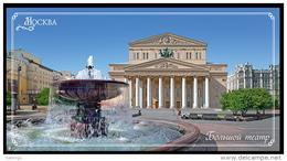 "2016-151 Russia Russland Russie Rusia Postal Card ""B"" Moscow. The Bolshoi Theatre - 1992-.... Fédération"