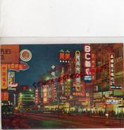 CHINE - HONG KONG - NIGHT SCENNE OF NATHAN ROAD AT THE JUNCTION OF MONGKOK- KOWLOON - Chine (Hong Kong)