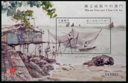 Macao - Macau (2016)  - Block -  /   Art - Paintings - Peintres - Fishing - Peche - Pesca - Ships - 1999-... Región Administrativa Especial De China