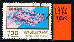 CINA - Year 1976 - Usato - Used. - Usati