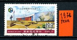 CINA - Year 1974 - Usato - Used. - 1949 - ... República Popular