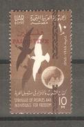 Sello  Nº 68  Palestina - Palestina