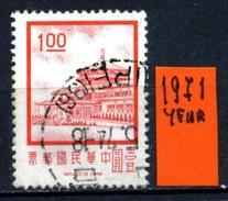 CINA - Year 1971 - Usato - Used. - Usati