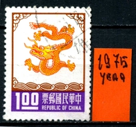 CINA - Year 1975 - Usato - Used. - Usati