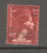 Sello   Nº 71  Palestina - Palestina