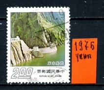 CINA - Year 1975 - Usato - Used. - 1949 - ... República Popular