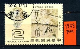 CINA - Year 1979 - Usato - Used. - 1949 - ... República Popular