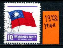 CINA - Year 1978 - Usato - Used. - Usati