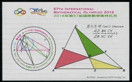 Hong Kong (2016)  - Block -  /  Science - Olympiad - Mathematical - Maths - Sonstige