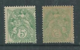 France N° 111 I XX Type Blanc 5 C. Vert,  Variété Impression Recto Verso, Sans Charnière, TB