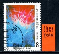 CINA  - Year 1981 - Usato - Used. - Usados