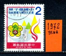 CINA  - Year 1972 - Usato - Used. - 1949 - ... República Popular