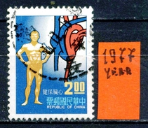 CINA  - Year 1977 - Usato - Used. - Usati