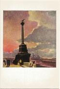 "RUSSIA - RUSSIE - RUSSLAND Nilskiy ""Sevastopol City. Stela With Gun"" - Monuments"