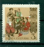 Russie - USSR 1961 - Michel N. 2564 A - Costumes Regionaux (V)