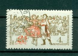 Russie - USSR 1962 - Michel N. 2574 - Danses Populaires