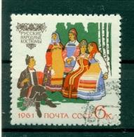 Russie - USSR 1961 - Michel N. 2445 A - Costumes (II)