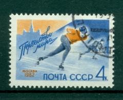 Russie - USSR 1962 - Michel N. 2575 - Championnats Du Monde Patinage Vit - Obl.