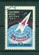 Russie - USSR 1962 - Michel N. 2633 A - Vol Spatial De Titov Sur Vostok II