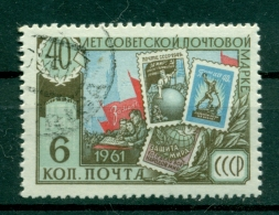 Russie - USSR 1961 - Michel N. 2519 A - 40e Anniversaire Des Postes Soviétiques