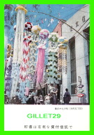 SENDAI JAPON - TRADITIONAL SUPERB ILLUMINATIONS, STAR FESTIVAL OF SENDAI - ANIMATED - - Japon