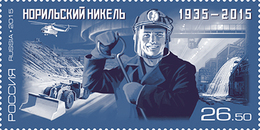 * Russia 2015 Mi. 2176 Norilsk Nickel Mining And Smelting Company MNH ** - Neufs