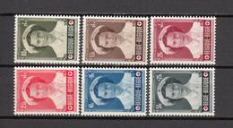 1953   YVERT  Nº  912 / 917   / * /