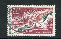 COTE D´IVOIRE- Y&T N°240- Oblitéré (oiseau)