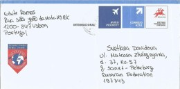 Portugal 2014 Lisboa Postage Paid Express Postal Stationary Cover - Interi Postali