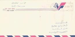"""Yemen 1994 Sana'a Meter Franking Pitney Bowes-GB """"6300"""" YP 095 Cover - Yemen"""