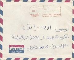 """Yemen 1997 Hodeidah Meter Franking Pitney Bowes-GB """"6300"""" YP 026 Cover - Yemen"""