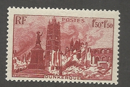 FRANCE - N°YT 744 NEUF** SANS CHARNIERE - COTE YT : 0.65€ - 1945
