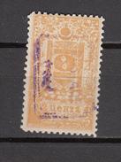 1925   MICHEL Nº 9 / ** /