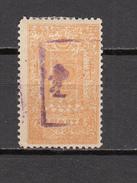 1925   MICHEL Nº 9 / * /