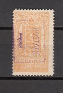 1925   MICHEL Nº 9  ( * )