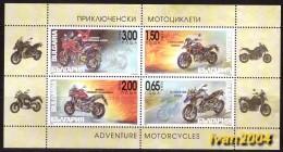 Motorcycles Suzuki V-Strom 1000, Honda VFR500X , BMW R1200 GS, Ducati 1200S - Bulgaria / Bulgarie 2016 Year - Sheet - Motorbikes