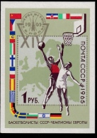 Russia (Sc# 3111), MNH, (Complete Set Souvenir Sheet Of 1) European Basketball Championships, Moscow  (1965)
