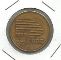 Serbia Belgrade Railway Station Token - Tokens & Medals