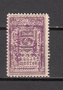 1925   MICHEL Nº 10  / ** /