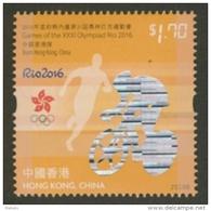 Hong Kong JO Rio 2016 Cyclisme Et Athlétisme - Cycling