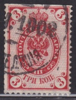 Russia 1883-88, Imperial Eagle, 3k, Scott# 33, Used