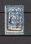 1925   MICHEL Nº  8 B   / * /