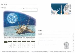 RUSSIA 2016 #282 The 50th Anniversary Of The First Soft Landing Of Automatic Interplanetary Station On The Moon