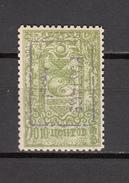 1925   MICHEL Nº  11   / ** /