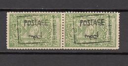 1925   MICHEL Nº  11 B  / * /