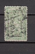 1925   MICHEL Nº  11 B