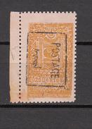 1925   MICHEL Nº  12 B  / ** /