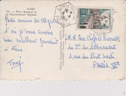 CACHET HEXAGONAL PERLE . DJEMA ...... TIZI OUZOU ?? 1953