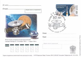 RUSSIA 2016 #283 The 50th Anniversary Of The First Landing Of Automatic Interplanetary Station On Vinus. November 16, 19