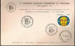 Brazil & FDC VI Exposição Filatélica De Piracicaba 1980 (1420)